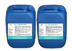 EM-6000水溶性切削液